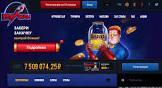 Основная информация о казино Вулкан