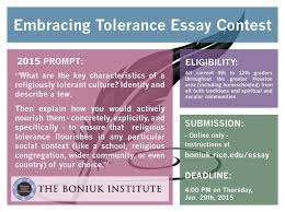tolerance essay okl mindsprout co tolerance essay