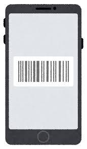 バーコードqrコードが表示されたスマートフォンのイラスト かわいい