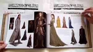 The Hobbit Chronicles Art Design