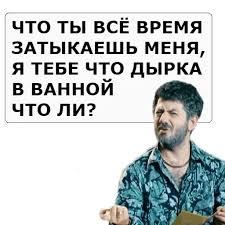 <b>Набор стикеров</b> для Telegram «Наша Раша» | Цитаты про ...