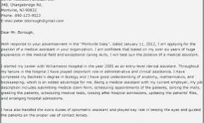 Cover Letter Examples For Sales Assistant No Experience Beautiful