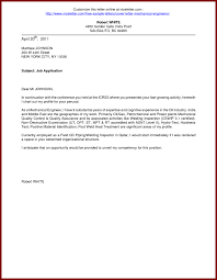 Cover Letter Of Application Application Cover Letter Cover Letter