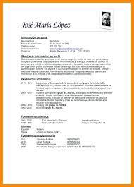 40 Ejemplos De Resume En Ingles Sample Paystub Impressive Resume En Ingles