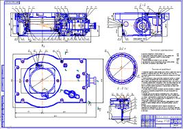Модернизация системы смазки опор стола ротора Р Успокоитель  Модернизация системы смазки опор стола ротора Р 700 Успокоитель для цепной передачи привода ротора Дипломная работа Оборудование для бурения нефтяных и