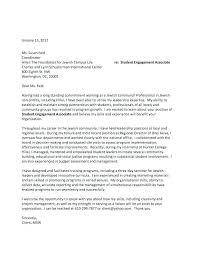 General Cover Letter Resume Resume For General Job General Job Cover Letter Resume