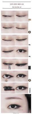 25 best ideas about korean makeup tutorials on korean eye makeup asian makeup tutorials and ulzzang makeup tutorial