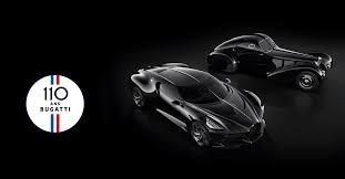 Official BUGATTI Automotive Website