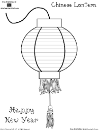 Small Picture Chinese Lantern Coloring Sheet or Pattern A to Z Teacher Stuff