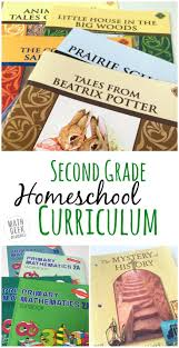 homeschooling pros and cons essay best ideas about homeschool  best ideas about homeschool curriculum reviews about my homeschool curriculum choices for second grade and get homeschooling essay