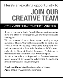 content writer job in cross check concept writer copywriter content writer job in cross check concept writer copywriter required