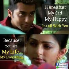 Sad Love Picture With Quotes From Tamil Movie Image Result For Love