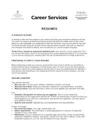 adding references to resumes do you put references on a resume should you put references on a