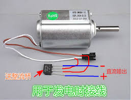 DC generator The new wind generator DC small generators50v100V