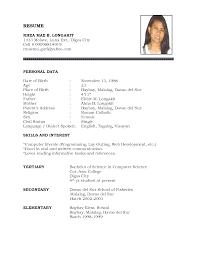 personal resume format tk category curriculum vitae