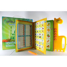 e book suits for encourage children to learn how to use switch on press on sound then press picture or word to allow it speaking