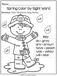 f4765ccbfabffd4b7c168bf0e10c6ebe kindergarten common core kindergarten worksheets 114 best images about school sight words on pinterest bingo on pre primer sight word worksheets free