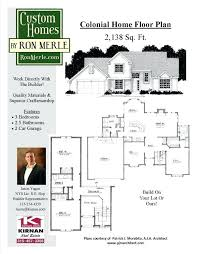 design your own small house floor plan samples for 2 y house floor plans for small