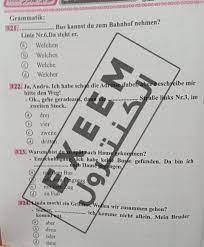 تداول امتحان اللغة الألمانية لطلاب الأدبي على تليجرام