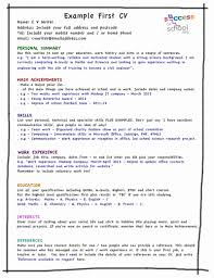 Updating Resume After First Job Lovely Job Resume Template Word