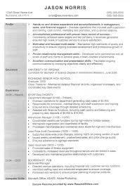 Sample Retail Resume Resume Templates