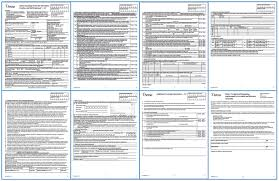Medicare Application Form Government Bureaucracy Health Reform Trends Research and Analysis 1