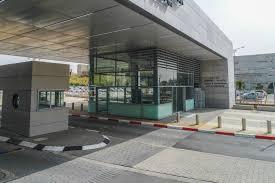 אוניברסיטת בן גוריון- שער הידע - י.ר.נ. בניה ופיתוח