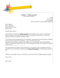 scholarship award thank you letter professional resume cover scholarship award thank you letter how to write a thank you letter scholarships office thank you