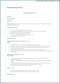 Resume For Fast Food Cashier Fast Food Cashier Resume Mmventures Co