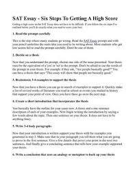 sat essay six powerful steps to raising your score sat essay six powerful steps to raising your score