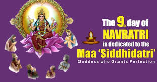 college application essay help navratri essay it is locally called dasara and it is the state festival nadahabba of karnataka