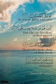 Beautiful Quran Quotes Best of 24 Beautiful Quran Quotes Verses Surah With English