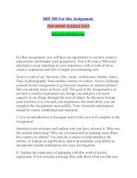 about gifts essay grandparents in english