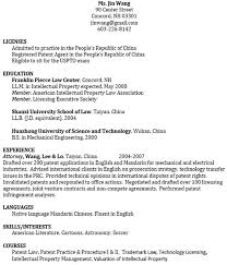 sample of a student resume  tomorrowworld cosample resume for a law school student careerservices resume sample   sample of a student resume