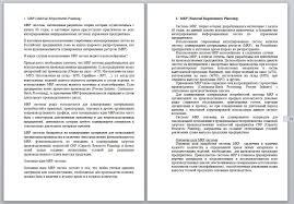 Дипломная работа по Планированию Фрилансер Нелли Бойнова necci  Дипломная работа по Планированию