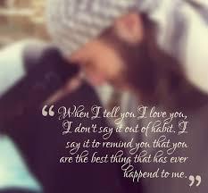 Islamic Love Quote For Husband Gambar Islami