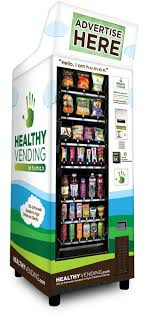 Vending Machine Business Nyc Mesmerizing Find Our Morning Sunshine Breakfast Cookies In Many HUMAN