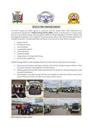 Rtsa Camera Speed Traps Lusaka Infoapo Zambia
