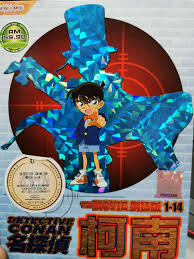 DVD Anime Detective Conan The Movie 20 The Darkest Nightmare English  Subtitle for sale online