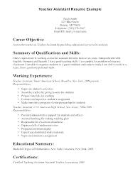 Sample General Objective For Resume Good General Objective For Resume Emelcotest Com