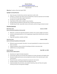 Data Entry Clerkme Examples Templates Professionalmes Downloadable