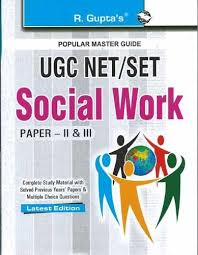 Books Recommended For CBSE UGC NET Social Work   UGC NET PAPER   Books Recommended For CBSE UGC NET Social Work