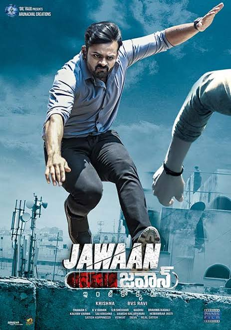 Jawaan 2017 Dual Audio Hindi 400MB UNCUT HDRip 480p x264 Download , Watch Online