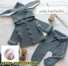 Вязание детское: <b>кофточки</b>, <b>пуловеры</b>, <b>жилеты</b>, комплекты ...
