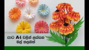 Paper Flower Video How To Make Paper Flower Bouquet Easy At Home Beautiful Paper Flowers Making Video