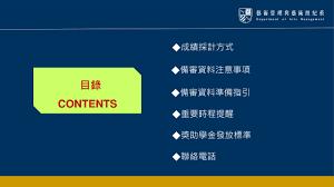 110.05.10 【 系統開放 】 證明文件審查線上申請系統new! Ojtekxmog96pbm