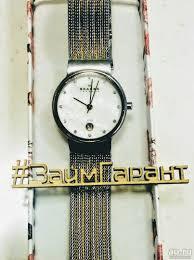 Наручные <b>часы Skagen 355SSGS</b> — купить в Красноярске ...