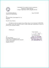 Bank Account Closing Letter Sample Format Images - Letter Format ...