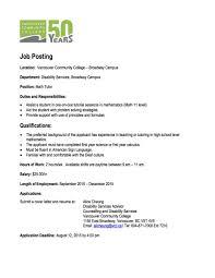Math Tutor Resume Job Posting Private Samples Sample Elementary