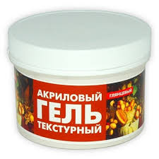 <b>Акриловый текстурный гель</b> глянцевый 200мл (1500102)